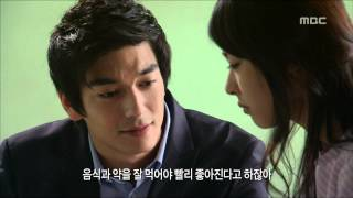 East Of Eden, 25회,EP25, #05