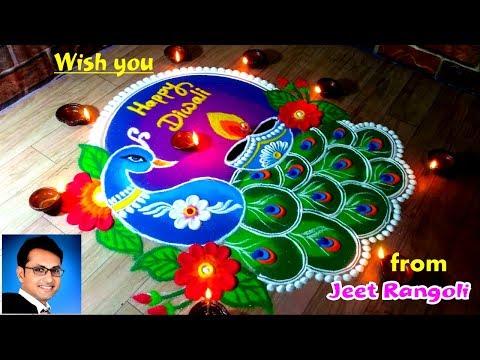 diwali special rangoli design peacock by jeet rangoli