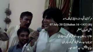 preview picture of video 'Markazi Matmi Dasta Rawalpindi-Malik Asad 070712-5 Res of Syed Raza Ali Kazmi.'