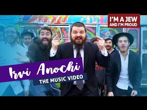 Benny – Ivri Anochi – I'm a Jew and I'm Proud – The Music Video – בני פרידמן – עברי אנכי