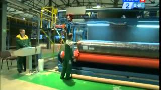 производство газона