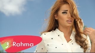 Rahma Riad - Allah Kareem / رحمة رياض - الله كريم تحميل MP3