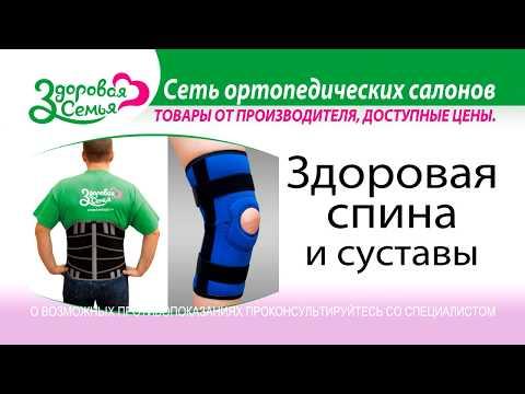 Упражнения для сколиоза для детей 11 лет