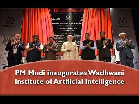PM Modi inaugurates Wadhwani Institute of Artificial Intelligence