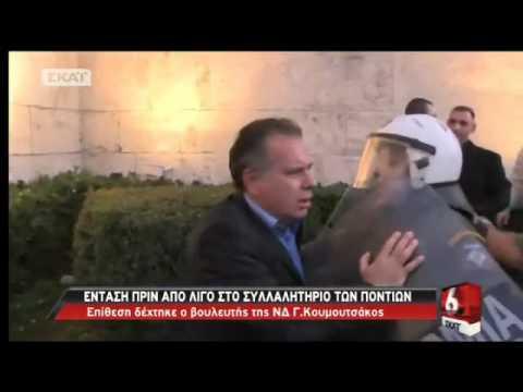 Incident i rëndë para parlamentit grek, dhunohet egërsisht deputeti Jorgos Kumucakos