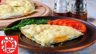 Чудо - Завтрак за 10 минут! Бесподобный рецепт из доступных продуктов!