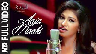 Aaja Maahi Full Song | 8X10 Tasveer | Akshaye Kumar