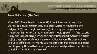 preview picture of video 'Tafseer of Surat Al-Baqarah (The Cow) - 2nd Taraweeh | Ramadan 1434'