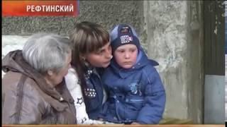 Подарки для Димы Пескова