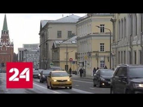 В Минтрансе предложили разделить водителей на любителей и профессионалов - Россия 24