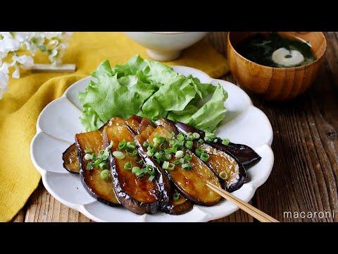 , title : '【なすの生姜焼き】 食材ひとつでごちそうおかず♪なすの消費にもおすすめ!