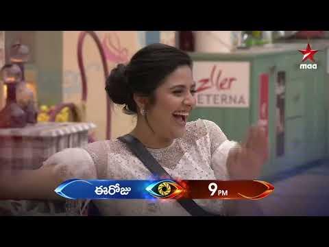 Sunday Funday ki Gaddala konda Ganesh Varun Tej with King Nagarjuna Bigg Boss Telugu 3 show