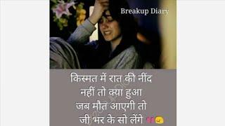 pyar me dhoka shayari hindi image - मुफ्त ऑनलाइन