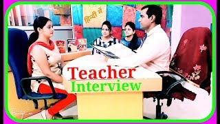 Teacher job #interview #questions (English/Hindi) :#nvs #kvs #Teaching #job #demo