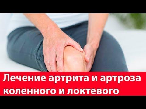 Боли в суставах рук и ног народные средства