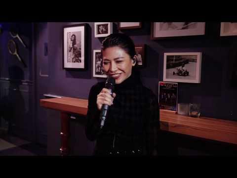 艾怡良 Eve Ai 一整夜 垂直水平巡迴台北餐酒館