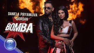 DANIELA PIRYANKOVA & DJORDAN   BOMBA  Даниела Пирянкова и Джордан   Бомба, 2019