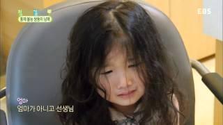 부모(청개구리 길들이기) - 통제 불능 쌍둥이 남매_#002
