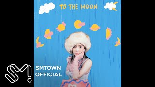 TAEYEON 태연 'What Do I Call You' Highlight Clip #4 To the moon