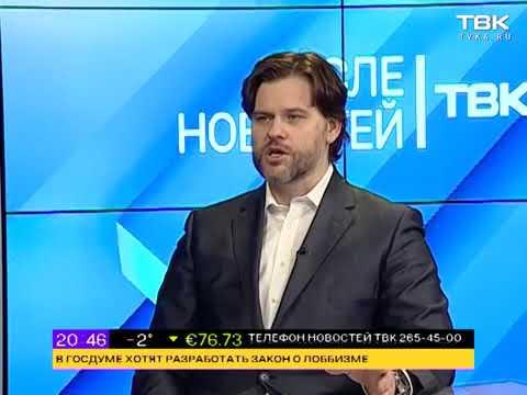 Роман Казаков и Илья Ильин о \