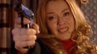 Виктория и пистолет