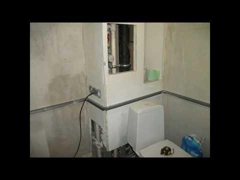 Устранение вони сигарет в ванной поступающей от соседей