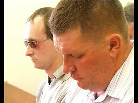 Суд закончил рассматривать уголовное дело по факту несчастного случая на производстве