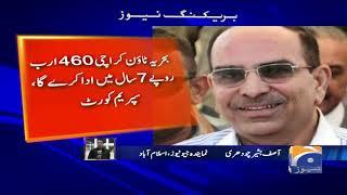 Supreme Court accepts Bahria Town Karachi's Rs460 billion offer