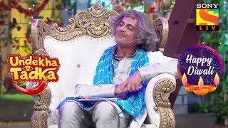 Dr. Gulati Celebrates Diwali With Bipasha | Undekha Tadka | The Kapil Sharma Show | Diwali Special