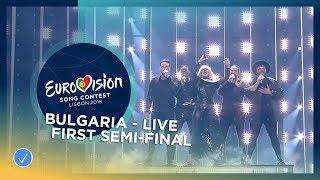 EQUINOX - Bones - Bulgaria - LIVE - First Semi-Final - Eurovision 2018