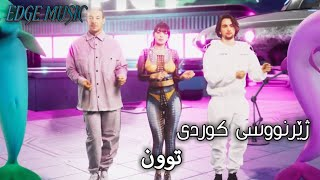 Herve Pagez & Diplo   Spicy (Kurdish Subtitle & Lyrics) Ft. Charli XCX
