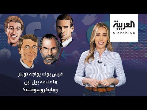 العرب اليوم - شاهد: فيلم جديد أبطاله مؤسس