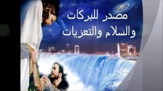 انت رب النجدة للمرنمة فيفيان السودانية YouTube تحميل MP3