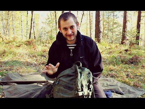 Тактический рюкзак Splav Ranger v.2