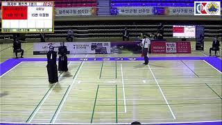 제6회 회장기 전국실업검도대회 (채운토건)박다영vs(샤이닝)이정원