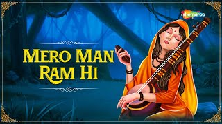 Morning Bhajan by Anup Jalota   Mero Mann Ram   भजन सम्राट अनूप जलोटा हिंदी भजन