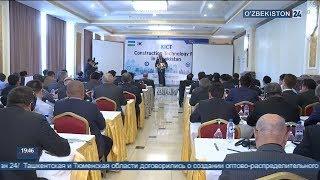 Партнёрство с Кореей в сфере производства стройматериалов