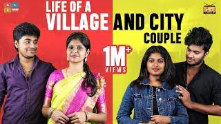 Village Couple Vs City Couple    Narikootam    Tamada Media