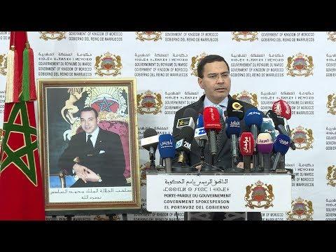 مجلس الحكومة يصادق على مشروع مرسوم بتطبيق القانون المتعلق بإعادة تنظيم وكالة المغرب العربي للأنباء