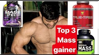TOP 3 BEST WEIGHT GAINER | WEIGHT GAINER BEST SUPPLEMENTS FOR BEGINNERS | BY KAIF FITNESS