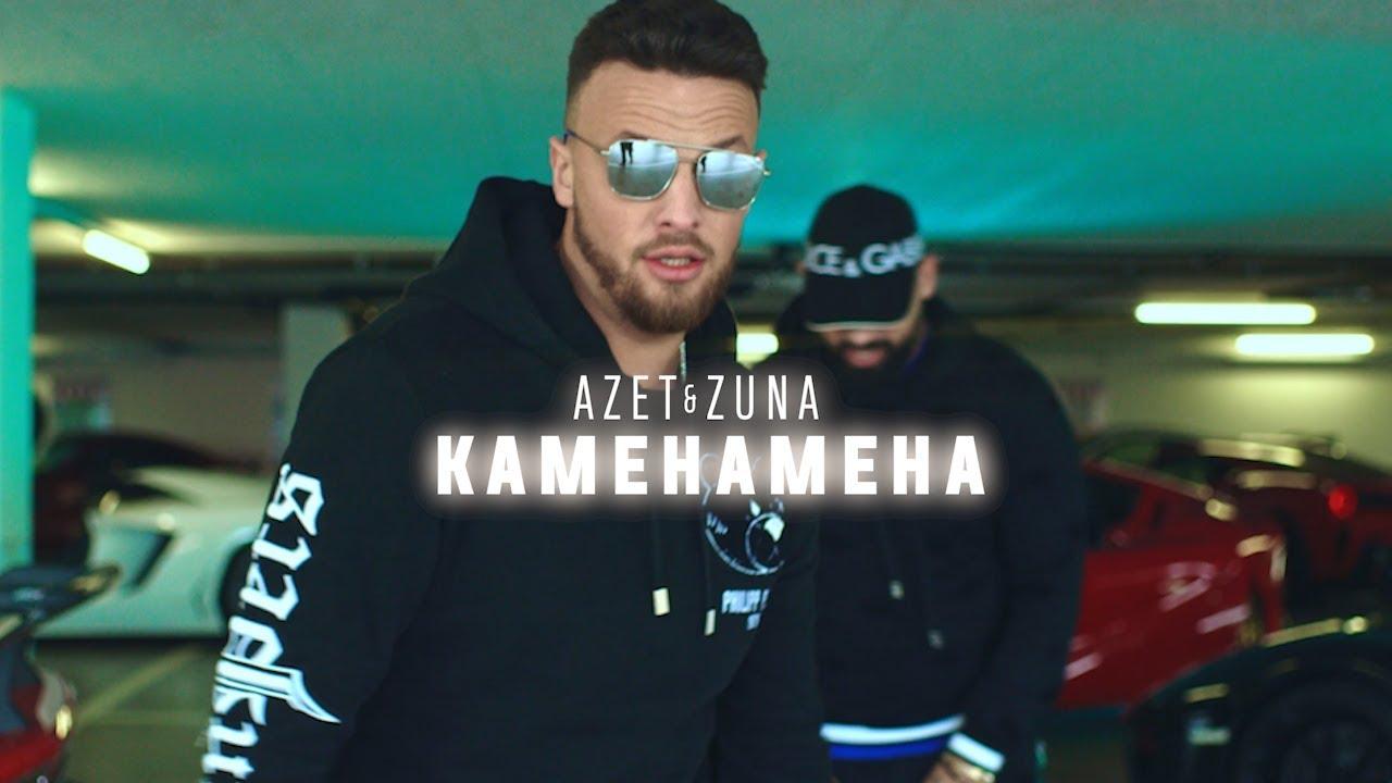 Azet & Zuna – Kamehameha