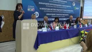 Відеорепортаж з Міжнародного медичного конгресу.