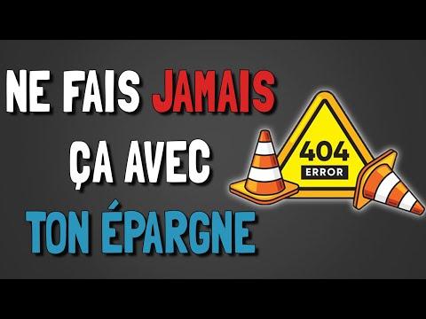 🔴 📊 CEUX QUI FONT CES 5 ERREURS NE POURRONT JAMAIS ÉPARGNER ! 🔴 📊 CEUX QUI FONT CES 5 ERREURS NE POURRONT JAMAIS ÉPARGNER !