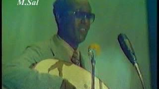تحميل اغاني الموسيقار محمد الامين / المناحة 1981 MP3