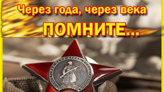 Челябинская область в фотографиях в годы ВОВ 1941-1945 гг.