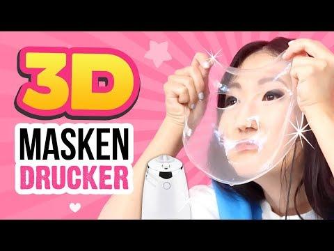 3D GESICHTSMASKEN DRUCKER 😱 Ketchup Pumpkin Spice Latte Maske 😍 Kosmetik Schönheit Gesichtspflege