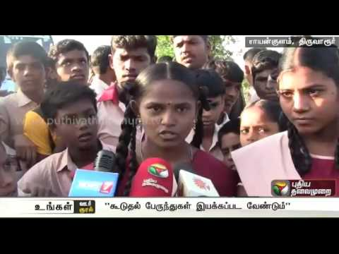 Ungal-Oor-Ungal-Kural-After-Noon-News-26-08-2016-Puthiyathalaimurai-TV