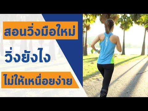 สูตรพริกไทยแรง