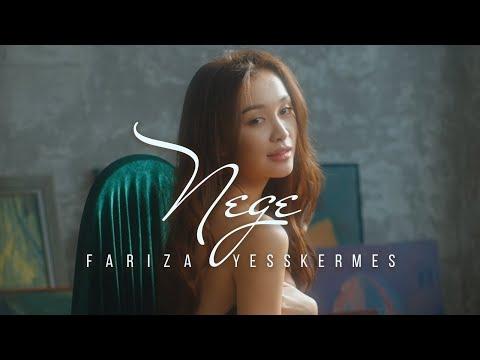 Фариза Ескермес - Неге