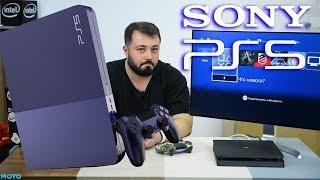 PlayStation 5 ждём неминуемого
